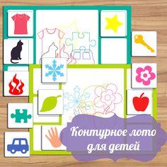 Контурное лото для детей «Перемешка», развиваем воображение у малышей