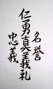 Resultado de imagem para bushido samurai code