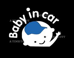 BABY IN CAR Boy Vinyl Decal * Car Decal * Coffee Mug * Yeti Tumbler Decal * Yeti Cup * Glitter Decal * Lily Pulitzer * Baby On Board by ATIMETOCUT on Etsy