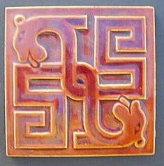 Maw Geometric Tile With Opposing Dogs Heads Geometric Tiles, Antique Tiles, Making Out, Mosaic, Antiques, Dogs, Antiquities, Antique, Mosaics