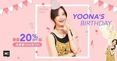 """9 lượt thích, 4 bình luận - 刘维❤윤 아수연수 징 태 연 미 영  (@low_wei_90_love_yoona_adidas) trên Instagram: """"[HAPPY BIRTHDAY To Yoona ] @yoona__lim """""""