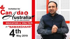 Invitation for & Education & Fair at Nawanshahr by On May Timing 11 AM To 05 PM. Best University, Career Advice, Camera Phone, Assessment, How To Apply, Canada, Student, Australia, Education