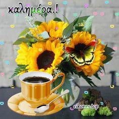 Good Morning Good Night, Mugs, Tableware, Messages, Birthday, Dinnerware, Tumblers, Tablewares, Mug