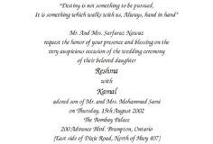 Muslim Wedding Invitation Wording Inspirational Pin On Places to Visit Marriage Invitation Wordings, Wedding Card Wordings, Wedding Card Quotes, Marriage Cards, Wedding Humor, Muslim Wedding Cards, Muslim Wedding Invitations, Indian Wedding Cards, Wedding Invitation Cards