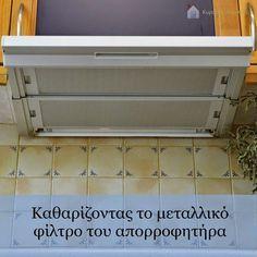 Κυριακή στο σπίτι...: Καθαρίζοντας το μεταλλικό φίλτρο του απορροφητήρα [Project 60]