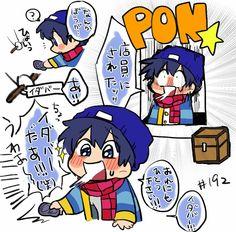Comics, Drawings, Anime, Sketches, Cartoon Movies, Cartoons, Anime Music, Drawing, Portrait