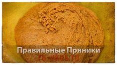 Рецепт теста для печенья и пряников