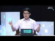 ▶ [1강] 성서지리 개괄, 초기 청동기 시대 - YouTube