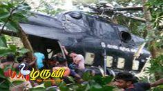 நிவாரணம் வழங்கச் சென்ற ஹெலிகொப்டர் விழுந்து நொருங்கியது!! #Colombo #srilanka #Yaalaruvi #யாழருவி http://www.yaalaruvi.com/archives/30120