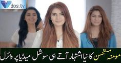 #mominamustehsan #loreal #haircolor #socialmedia #viral #Advertising #vdos