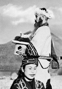 Tattoed mouth, Ainu woman