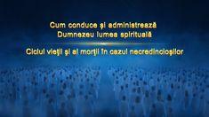 #Evangheliei #Evanghelie #Dumnezeu #Împărăţia #creștinism #Iisus #biserică #salvare