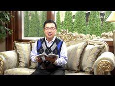 [생명의 삶] 20160214 영적 안목과 분별력을 겸비한 제자가 되십시오 (마태복음 16:1~12) - YouTube