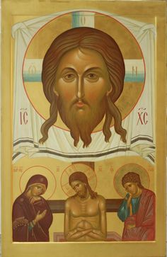 Salvador, Holy Quotes, Religious Icons, Jesus Cristo, Orthodox Icons, Sacred Art, Byzantine, Disney Characters, Fictional Characters