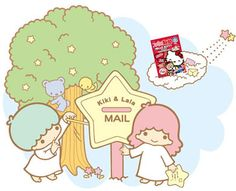 Sanrio ★Little Twin Stars★ Mail