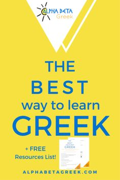 The Best Way To Learn Greek + Resources List Christmas In Greece, Greek Christmas, Greek Phrases, Learn A New Language, Writing Poetry, Athens Greece, Travel And Leisure, Vocabulary, Homeschool