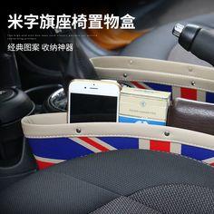 1Pcs Leatherwear+ABS  mini flag seat gap Storage box car sundries box for BMW mini  cooper countryman  F56 F55 R61 R60 F54 F62