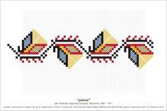 Romanian folk motifs. #iutta #iuttabags #dorderomanesc  #romanian #art #tradition #motifs #details #elements #folklore #folkart #folk Tapestry Crochet Patterns, Knitting Patterns, Cross Stitch Borders, Cross Stitch Patterns, Folk Embroidery, Needlepoint, Folk Art, Diy And Crafts, Quilts