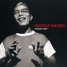 所ジョージの人生が楽しくなる名言4