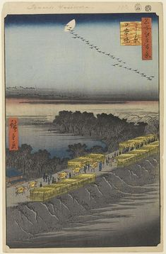 Hiroshige - One Hundred Famous Views of Edo Winter 100 Nihon Embankment and Yoshiwara (よし原日本堤 Yoshiwara Nihondzutsumi?)	Nihon Embankment, Yoshiwara	 — 1857 / 4	Asakusa, Taitō