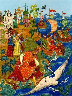 Александр Сергеевич Пушкин. Сказка о царе Салтане