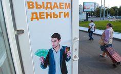 За февраль 2016 года банки выдали россиянам 1,66 млн новых кредитов на общую сумму более 210 млрд руб., что почти на 60% больше, чем было годом ранее. При этом объем вновь выданных автокредитов вырос более чем вдвое