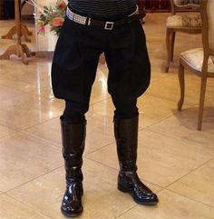 Крой брюки галифе форменные мужские