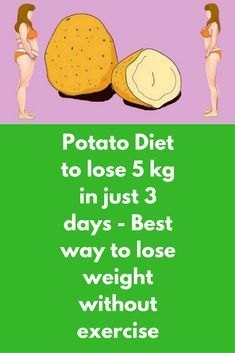 Potato Diet to lose 5 kg in just 3 days - Best way to lose weight without exercise Potato starch with lactic acid provides a minimum daily intake of calories. When it comes in contact with water, starch starts swelling in our stomach, which gives us a feeling of satiety. The allegations that the potatoes are obese are wrong (of course here we do not mean French fries!). This potato contains vitamins and …