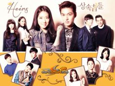 Heirs ~ English subtitles at: http://www.darksmurfsub.com/forum/index.php?/topic/7641-heirs-2013/  #subtitles #engsubs #darksmurfsubs #kdrama #korean #drama