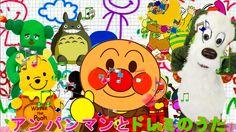 アンパンマンとディズニー達【ドレミのうた】DoReMiキッズワールド大集合だよ!