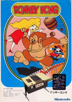 Donkey Kong マリオ、老けてるな