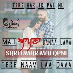 Love u jaan. Tru Love, Love Is Sweet, Love You, Hindi Quotes, Quotations, Me Quotes, Punjabi Captions, Laughing Colors, Punjabi Love Quotes