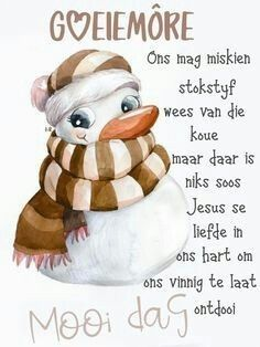 Good Morning Christmas, Good Morning Happy, Good Morning Wishes, Day Wishes, Good Morning Quotes, Morning Greetings Quotes, Morning Messages, Lekker Dag, Evening Greetings