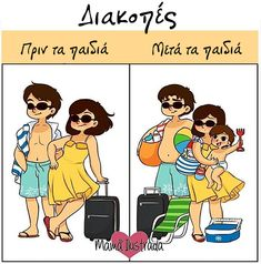 Natalia Sabransky is an artist and a happy mom. Having lived through all the joys and hardships of motherhood, she has drawn a series of wonderfully truthful comic strips about situations known to every mom in the world. Third Baby, First Baby, Breastmilk Storage Bags, Pregnancy Info, How To Get Sleep, Baby Arrival, Happy Mom, After Baby, Pregnant Mom