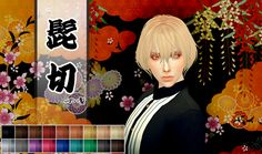—– Higekiri hair —– DOWNLOAD TOU Don't re-upload my stuff or include my stuff in your upload. You can retexture my work but please don't include my mesh.