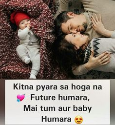 👑👑...Nav❤😻 Cute Qoutes, Romantic Couple Quotes, Family Love Quotes, Love Husband Quotes, Funny Quotes For Kids, Romantic Poetry, Cute Love Quotes, Love Quotes For Him, Happy Quotes