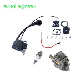 ZAMA C1Q-S43 S57 S137 S152 Carburetor + Ignition Coil + Carb kit For STIHL 017 018 MS170 MS180 Chainsaws