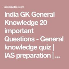 India GK General Knowledge 20 important Questions - General knowledge quiz | IAS preparation | GK India videos