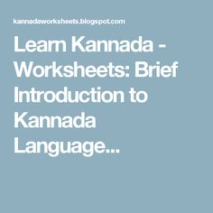 10 best our kids learning kannada images on pinterest baby