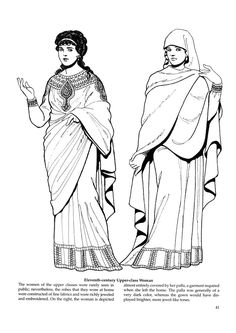 During the Middle Ages the toga evolves in a tailored garment and fitted. Also the bands that were once used as a trimming to identify certain people in society now becomes more decorative.