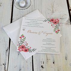 Floral προσκλητήριο γάμου σε λευκό ανακυκλωμένο χαρτί