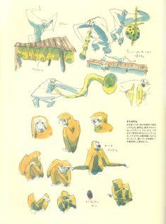 Masaaki Yuasa Animation Projects Concept Sketch Book - Anime Books