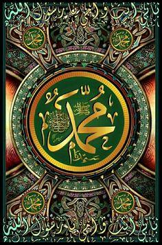 Jumma Mubarak Quotes, Mubarak Images, Allah Wallpaper, Love In Islam, Blown Glass Art, Allah Quotes, Islamic Art Calligraphy, Islam Quran, Alhamdulillah