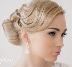 (New!) Lasted Wedding Hairstyles for Inspiration - MODwedding