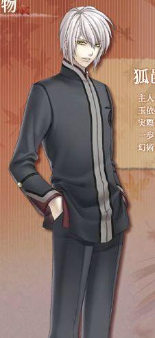 Hiiro No Kakera Characters | Yuuichi Komura - Hiiro no Kakera - Anime Characters Database