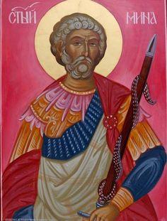 Orthodox Icons, Cyprus, Catholic, Saints, Fictional Characters, Art, Art Background, Kunst, Performing Arts
