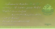 Quran Tazyeen 1436