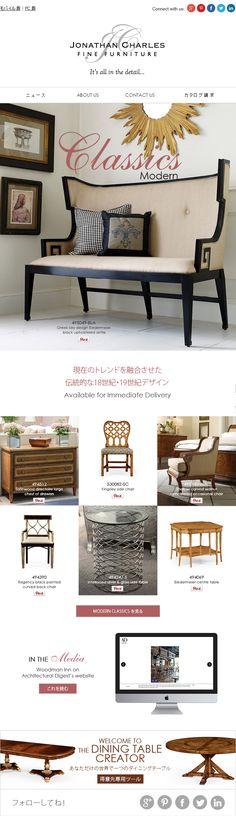 #Classics Modern #jonathancharles #Furniture #InteriorDesign #decorex #hpmkt #classics #Modern
