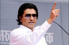 महाराष्ट्र चुनाव : राज ठाकरे की मनसे का सूपड़ा साफ़