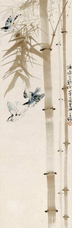 杨善深 Yang Shanshen (1913-2004)